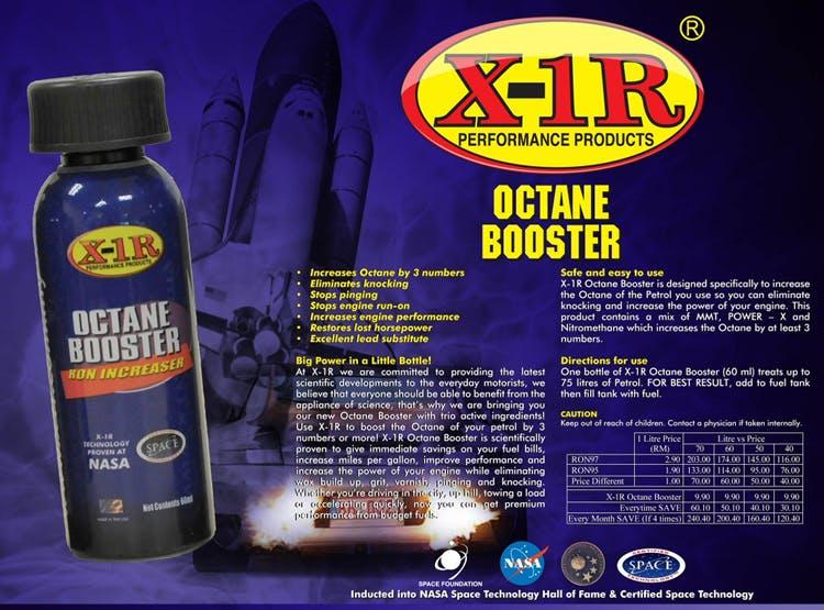 X-1R Octane Booster 60ml