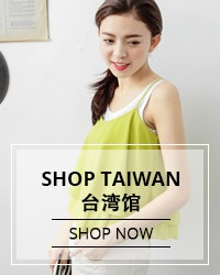 ShopTaiwan台湾馆